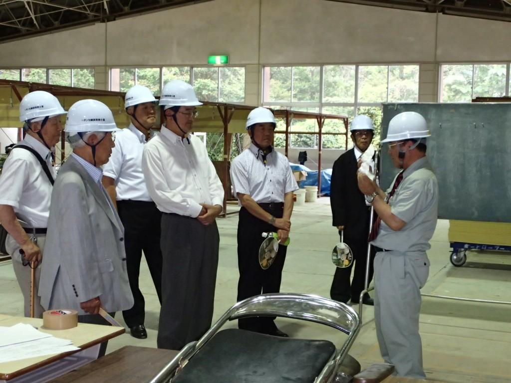富士教育訓練センター