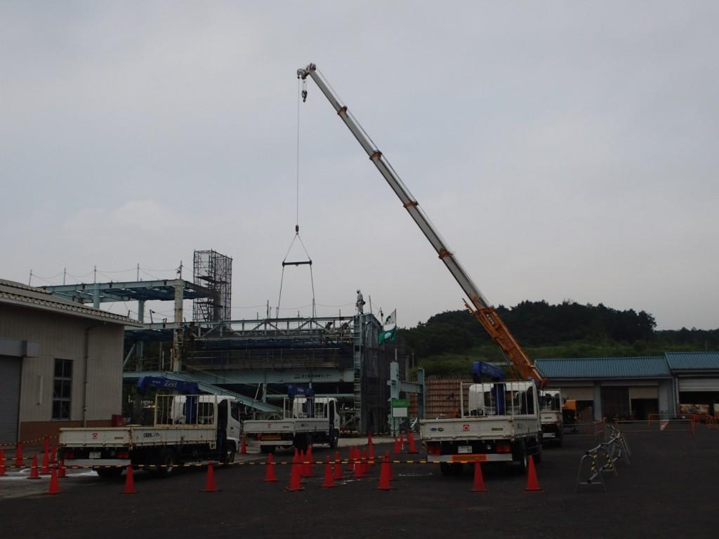富士研修センター